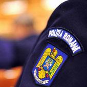 Scrie Inspectoratului Judeţean de Poliţie Tulcea